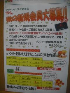 yamamotoyamamoto 1220.jpg