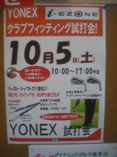 yamamotoyamamoto 1222.jpg